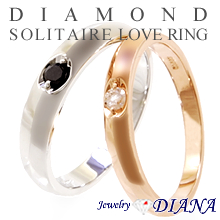 DIAMOND SOLITAIRE LOVE PAIR RING<br /><font size=