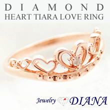 DIAMOND HEART TIARA KOVE RING<br /><font size=