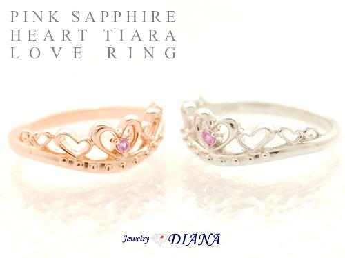 tiara01-sap3