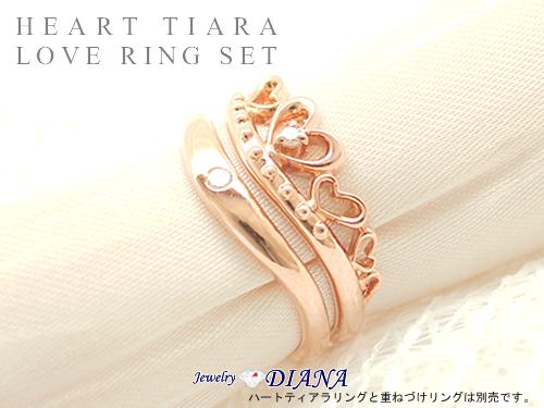 tiara01-tiaraset1