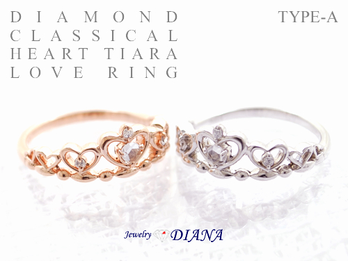 tiara1425-rc