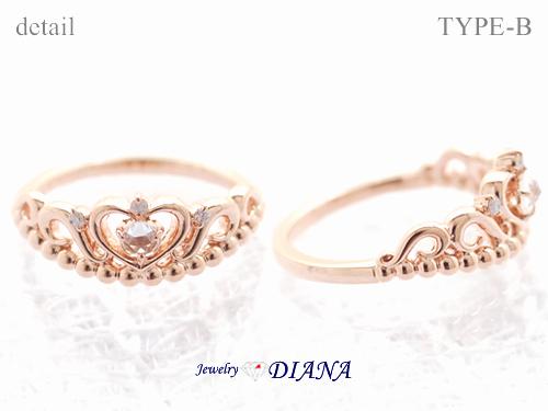 tiara1426-dl