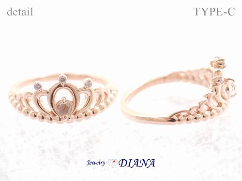 tiara1427-dl