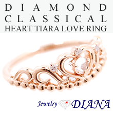 DIAMOND CLASSICAL HEART TIARA LOVE RING<br /><font size=