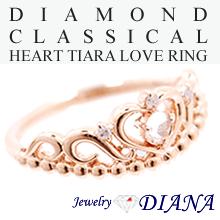 tiara1427-pr