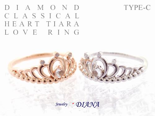 tiara1427-rc