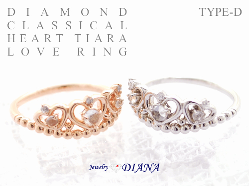 tiara1428-rc