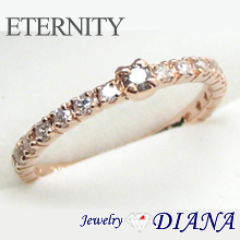 DIAMOND ETERNITY LOVE RING<br /><font size=