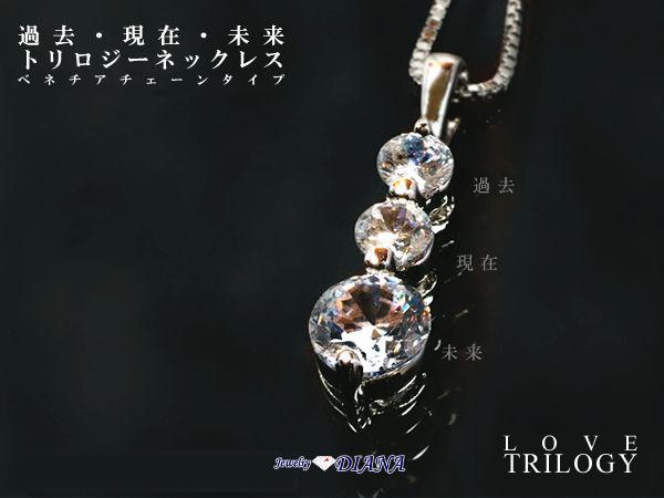 trilogy2-01