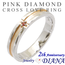 PINK DIAMOND CROSS LOVE RING<br /><font size=