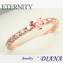 LOVE HEART ETERNITY RING<br /><font size=