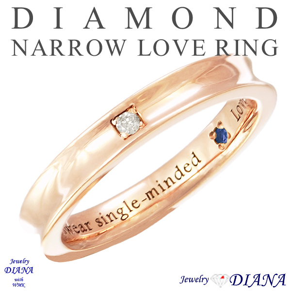 DIAMOND NARROW LOVE RING<br><font size=